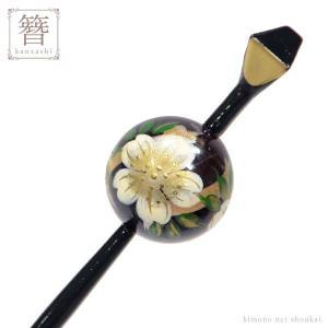 玉かんざし (一本挿し/蒔絵桜 ブラック 黒 10277)花しおり 成人式 結婚式 髪飾り 卒業式 パーティー|kimono-japan