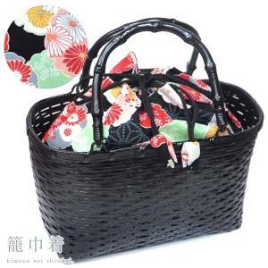 アタバッグ【生成り地にフラワーフルーツ 15013】インドネシア かご巾着 籠バック カゴバック ゆかたバッグ 浴衣バッグ|kimono-japan