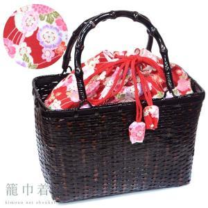 アタバッグ【黒地にフラワーフルーツ 15013】インドネシア かご巾着 籠バック カゴバック ゆかたバッグ 浴衣バッグ|kimono-japan