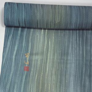 コート/羽織地 反物  【青緑×白みの緑・黄緑のぼかし 変わり縞】|kimono-japan