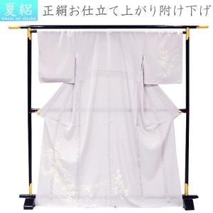 正絹 夏の付け下げ訪問着 絽【淡い灰紫色に芍薬・流水】お仕立て上がり 礼装 単品 14999|kimono-japan