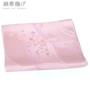 (絹帯揚げ 単品)淡いピンク ぼかし花景色 15665 シルク 絹 100% おびあげ 礼装 着物 ...