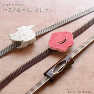 帯留 七宝焼き【鏡餅 1月 13764】正月 新年 おびどめ kimono-japan
