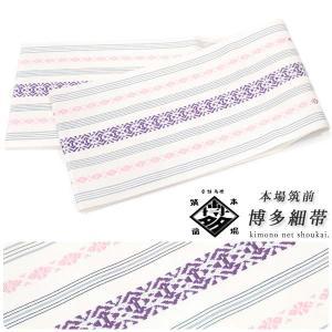 女性用の本場筑前博多織りの四寸単帯(ひとえ帯)です。  使い勝手の良い『献上博多』の柄に、味わい深い...