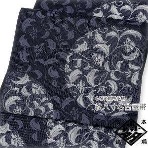 夏・単衣用 本場筑前博多織 からむし織 八寸名古屋帯 〔お仕立代込〕  |kimono-japan