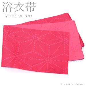 浴衣帯 単衣 半幅帯【紅赤ピンク 麻の葉ドット 14995】日本製 細帯 袴 ゆかた 半巾帯|kimono-japan