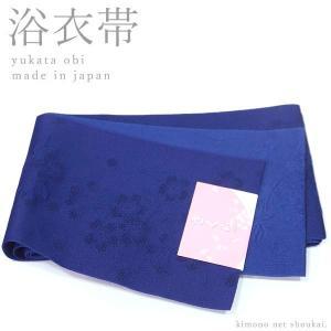 (浴衣帯 半幅帯)紺 ネイビー/ 桜枝 15572 日本製 細帯 袴 ゆかた 半巾帯 単衣|kimono-japan