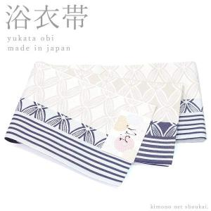 浴衣帯 単衣 半幅帯()日本製 細帯 袴 ゆかた 半巾帯|kimono-japan