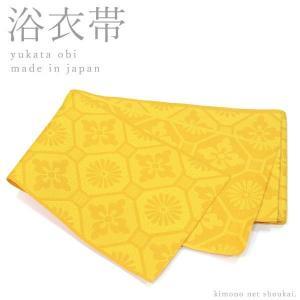 (浴衣帯 半幅帯)黄色 /花蜀江 15572 日本製 細帯 袴 ゆかた 半巾帯 単衣|kimono-japan