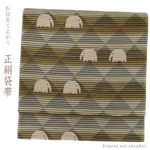 【訳あり】袋帯 西陣織 六通柄 正絹 【白地にパステルカラー 華文】お仕立代込|kimono-japan