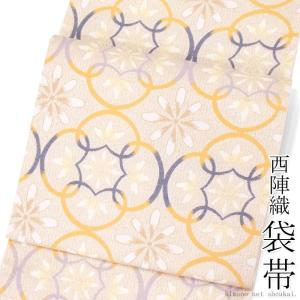 袋帯 西陣織【金襴扇面に古典花々 13257】やまひで謹製 六通柄 お仕立て代込 訪問着 留袖 礼装|kimono-japan