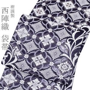 袋帯 西陣織【ライトベージュ 吉祥菱あつめ 15338】藤原謹製 六通柄 お仕立て代込 訪問着 留袖 礼装|kimono-japan