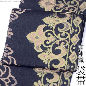 洒落袋帯 西陣織【焼箔紬/黒 アラベスク文様 唐草 15208】佐々木染織謹製 六通柄 お仕立て代込 紬 小紋 シャレ向|kimono-japan