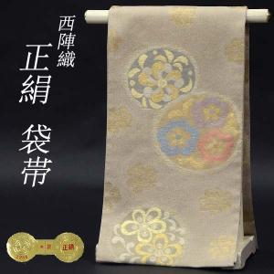 袋帯 西陣織 六通柄 正絹 「遊心」【砂茶地 茉莉花文】>お仕立代込|kimono-japan