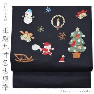 正絹 【西陣織 九寸名古屋帯】 芥子色 お仕立代込|kimono-japan