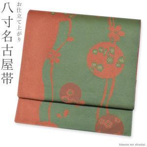 (八寸名古屋帯)ベージュ地に葉ちらし ポリエステル お仕立て上がり 全通柄 日本製 洗える|kimono-japan