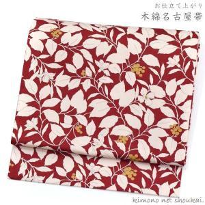 (綿名古屋帯)きつね ターコイズ 15592 コットン カジュアル お仕立て上がり 日本製|kimono-japan