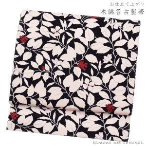 (綿名古屋帯)黒 草花と臙脂の実 15592 コットン カジュアル お仕立て上がり 日本製|kimono-japan