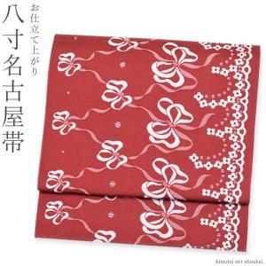日本製 名古屋帯 洗える【生成り / 赤・紫・黒片縞 14211】八寸 お仕立て上がり ポリエステル 松葉仕立て|kimono-japan