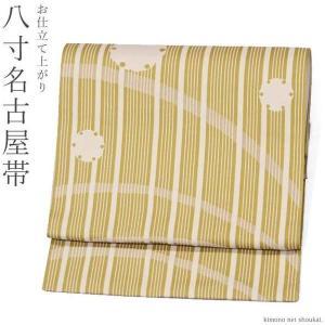 日本製 名古屋帯 洗える【黄カラシ色/ 縞と雪輪 14211】八寸 お仕立て上がり ポリエステル 松葉仕立て|kimono-japan