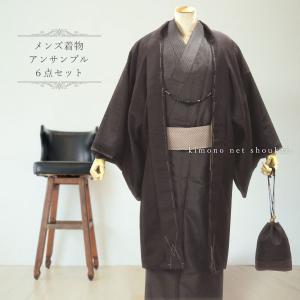 【取り寄せ商品】男性用きもの H・L(アッシュ・エル)【メンズ 袷着物 アンサンブル6点セット/ブラウン 13914】ブランド 紳士 男物|kimono-japan