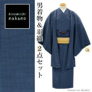 ヒロミチナカノ 男性用 男物【洗える着物・羽織 アンサンブル 2点セット/ネイビー 紺縞 15475-15476】きもの 仕立て上がり メンズ 和服 羽織り 紳士|kimono-japan