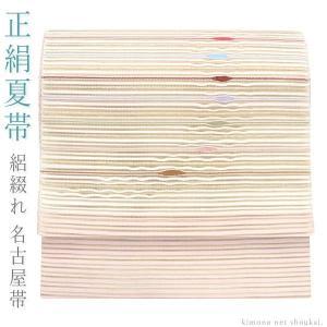 夏帯 仕立て上がり 正絹 絽綴れ 八寸名古屋帯【生成り地 カラフル籤(43) 14677】開き仕立て 太鼓柄 夏物|kimono-japan