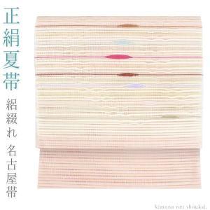 夏帯 仕立て上がり 正絹 絽綴れ 八寸名古屋帯【生成り地×淡い水色 波線(48) 14677】開き仕立て 太鼓柄 夏物|kimono-japan