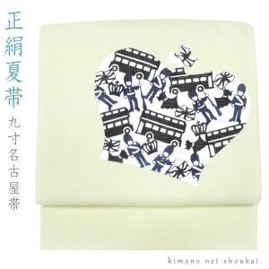 夏帯 仕立て上がり 正絹 絽綴れ 八寸名古屋帯【生成り×カラフル縞ボーダー(60) 14677】開き仕立て 太鼓柄 夏物|kimono-japan