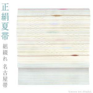 夏帯 仕立て上がり 正絹 絽綴れ 八寸名古屋帯【生成り×カラフル縞ボーダー(61) 14677】開き仕立て 太鼓柄 夏物|kimono-japan