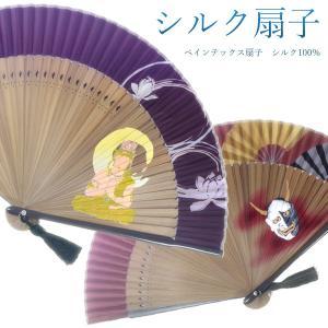 扇子【メンズ(房付き)シルクペインテックス 14854】メンズ 男性用 紳士用 父の日|kimono-japan