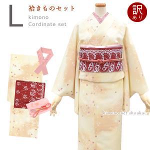 洗える袷着物セット 4点セット Sサイズ【黒アラベスク模様/名古屋帯(ライトグレー)帯揚げ 帯締め】小紋 きもの 仕立て上がり 洗える着物 送料無料|kimono-japan