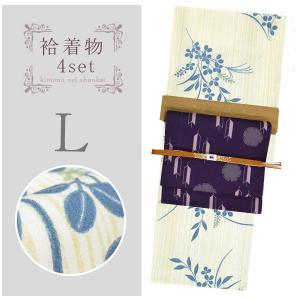 洗える袷着物セット 4点セット Lサイズ 【袷(えんじ地に水玉波縞)/名古屋帯(白に縞)/帯揚げ/帯締め】小紋 きもの コーディネートセット|kimono-japan