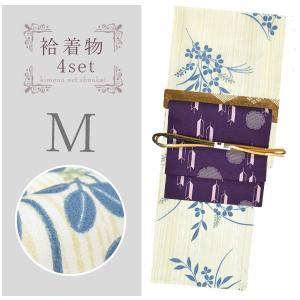 洗える袷着物セット 4点セット Lサイズ【灰ピンク モザイクタイル/名古屋帯(臙脂紫 七宝)帯揚げ 帯締め】小紋 きもの 仕立て上がり 洗える着物 送料無料|kimono-japan