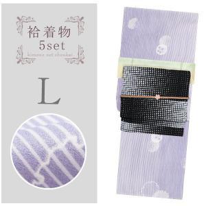 洗える袷着物セット 4点セット Mサイズ【グレー 千鳥格子/名古屋帯(臙脂紫 七宝)帯揚げ 帯締め】小紋 きもの 仕立て上がり 洗える着物 送料無料|kimono-japan