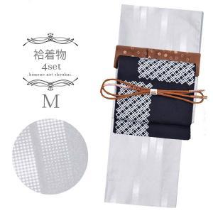 (袷着物セット)洗える4点セット 袷着物 Lサイズ/灰色 スモークグレー 草花/えんじ半幅帯/三分紐/帯留め|kimono-japan