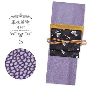 (単衣着物セット)洗える4点セット 単着物 Sサイズ(グレー花万華鏡)/名古屋帯(紫臙脂小紋市松)/揚げ/締め|kimono-japan