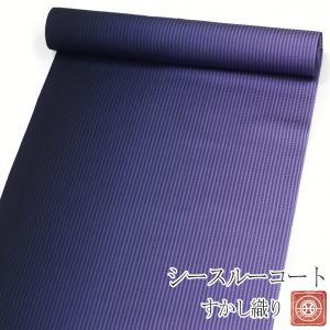 反物 シースルーコート すかし織【黒×紫 ぼかし 11395】絹100% はっ水加工済 お仕立付 雨コート 西陣織|kimono-japan