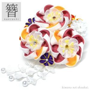 つまみ【白 ホワイト×赤・橙・紫 ねじり菊 14148】|kimono-japan