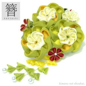 つまみ【うぐいす色 黄緑×生成り・赤・黒 ねじり菊 14148】|kimono-japan