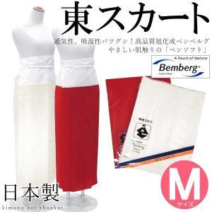 日本製 ベンベルグ【東スカート Mサイズ】踊り衣装 和装小物 着付け小物 着物|kimono-japan