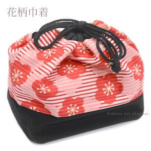 巾着【花和柄巾着 黒底 13557】はかま 袴 卒業式 バッグ かばん きんちゃく 浴衣|kimono-japan