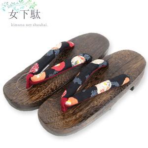 浴衣 下駄 女性用(赤 桜玉/こげ茶色台 13381)フリーサイズ げた レディース|kimono-japan