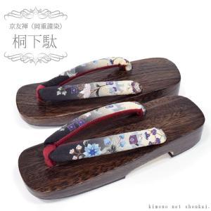 浴衣 下駄 女性用(ピンク 桜尽し/こげ茶色台 13381)フリーサイズ げた レディース|kimono-japan