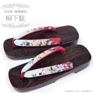 浴衣 下駄 女性用(黄緑 桜/黒台 13381)フリーサイズ げた レディース|kimono-japan