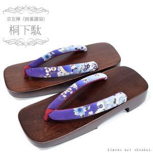 浴衣 下駄 女性用(黒×ピンク 桜/黒台 13381)フリーサイズ げた レディース|kimono-japan