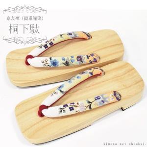 浴衣 下駄 女性用(和柄花々/こげ茶色台 13381)フリーサイズ げた レディース|kimono-japan