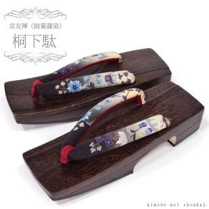 浴衣 下駄 女性用(赤 小桜散らし/こげ茶色台 13381)フリーサイズ げた レディース|kimono-japan