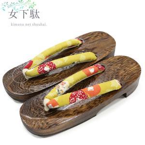 浴衣 下駄 女性用(赤 梅枝/黒台 13381)フリーサイズ げた レディース|kimono-japan
