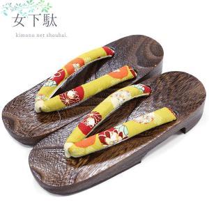 浴衣 下駄 女性用(ピンク 市松に菊/こげ茶色台 13381)フリーサイズ げた レディース|kimono-japan
